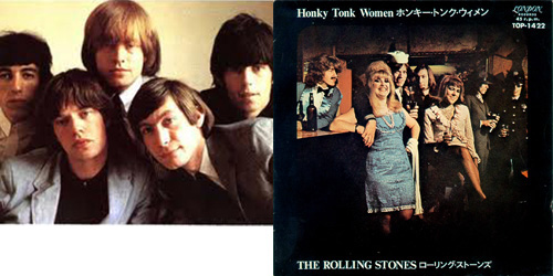 5-The Rolling Stones